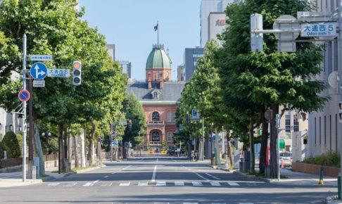 評判で選ぶ札幌の日本語学校と求人の情報まとめ!