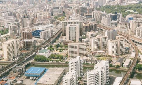 評判で選ぶ福岡市の日本語学校10選と求人まとめ