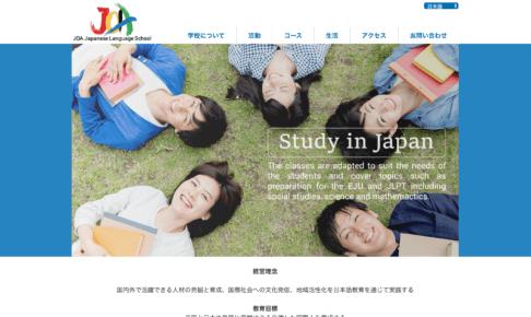【日本語学校インタビュー】JOA日本語学院の校長先生に根掘り葉掘り聞いてみた!