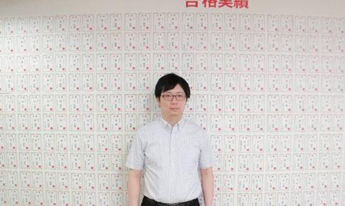 【日本語学校インタビュー】行知学園日本語学校について理事長に直撃インタビューしてきました!