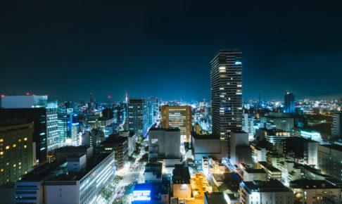 【名古屋5選】名古屋の日本語教師養成講座を徹底比較!おすすめの学校は?
