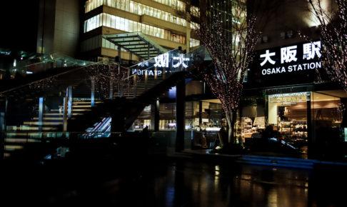 評判で選ぶ大阪の日本語学校まとめ【最新求人情報もあり】
