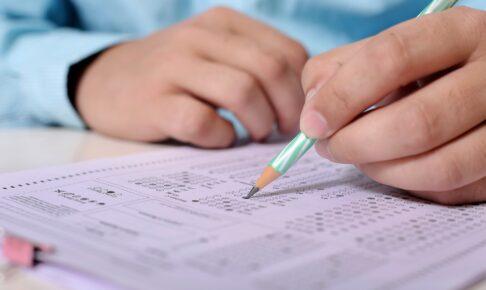 国際交流基金日本語基礎テスト  3月から日本国内でも実施開始
