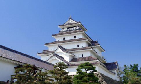 やさしい日本語周知へ 福島県国際交流協会 在住外国人と交流促進
