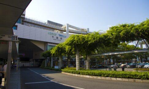 千葉県内留学生は1万334人 コロナ禍で2年連続減少